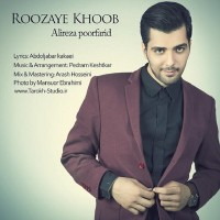 Alireza-Poorfarid-Roozaye-Khoob