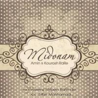 Amin-Absalan-Midonam-(Ft-Kourosh-Rare)