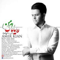 Amir-Kian-Royahaye-Man