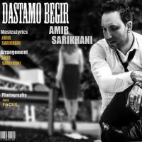 Amir-Sarikhani-Dastamo-Begir