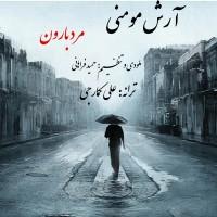 Arash-Momeni-Marde-Baroon