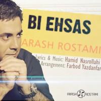 Arash-Rostami-Bi-Ehsas