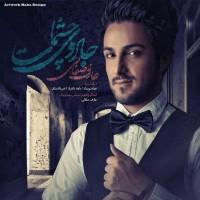 Aref-Safaei-Behtare-Az-Ham-Joda-Shim