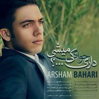 Arsham-Bahari-Dari-Havaye-Ki-Mishi