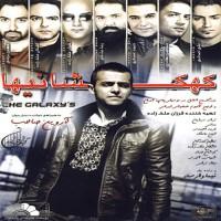 Arvin-Saheb-Man-Asheghe-Oun-Zendegi-Boodam-(Ft-Ashkan-Malekzadeh)