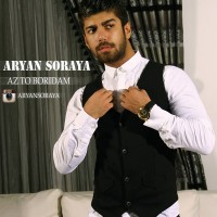 Aryan-Soraya-Az-To-Boridam