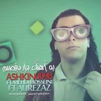 Ashkin-0098-Ye-Ahang-Bezar-Beraghsim-(Ft-Mehdi-Hosseini_Alirezaz)