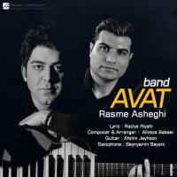 Avat-Band-Rasme-Asheghi
