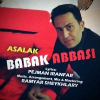 Babak-Abbasi-Asalak