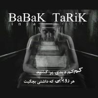 Babak-Tarik-Inja