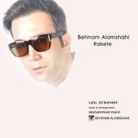 Behnam-Alamshahi-Rabete