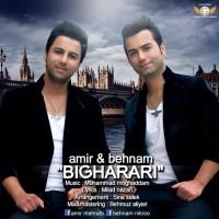 Behnam-Nikroo-Bigharari-(Ft-Amir-Mehrabi)