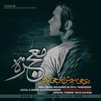 DJ-Soroush-SG-Track-Moojezeh