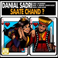 Danial-Sadri-Saate-Chand