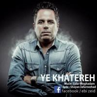 Ebi-Zeid-Ye-Khatereh