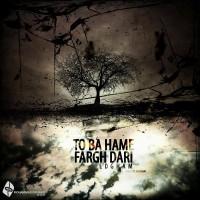 Edgham-To-Ba-Hame-Fargh-Dari
