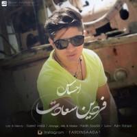 Fardin-Saadat-Ehsas