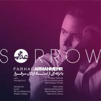 Farhad-Armanmehr-Azaab