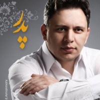 Farhad-Armanmehr-Pedar