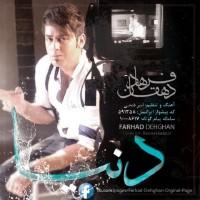 Farhad-Dehghan-Donya