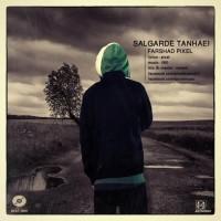 Farshad-Pixel-Salgarde-Tanhaei