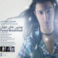Farzad-Mohammadi-Behtarin-Jaye-Jahan