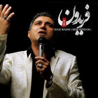 Fereydoun-Gole-Nazam-(New-Version)