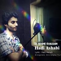 Hadi-Ashabi-Ye-Adame-Khassam