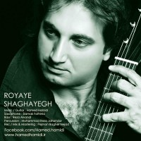 Hamed-Hamidi-Royaye-Shaghayegh