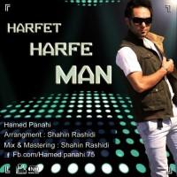 Hamed-Panahi-Harfet-Harfe-Man
