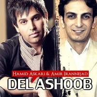 Hamid-Askari-Del-Ashoob-(Ft-Amir-Iran-Nejad)