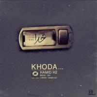 Hamid-H2-Khoda