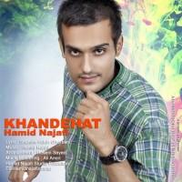 Hamid-Najafi-Khandehat