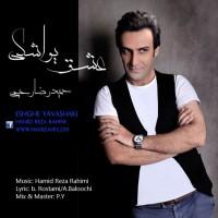 Hamid-Reza-Rahimi-Eshghe-Yavashaki