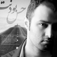 Hamidreza-Ghorbani-Be-Man-Adat-Nakon