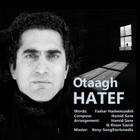 Hatef-Otagh