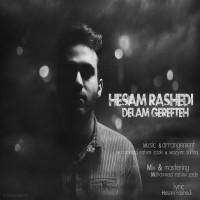 Hesam-Rashedi-Delam-Gerefteh
