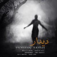Hossein-Fathi-Didar