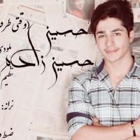 Hossein-Hosseinzadeh-Vaghti-Tarafe-Mani