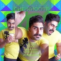 K1-Alizaade_Roza-Che-Khoobe