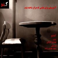 KShow-3-Movie-Music