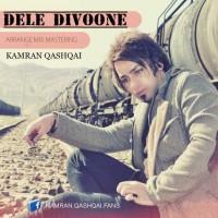 Kamran-Qashqai-Dele-Divoone