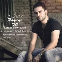 Karzan-Nowjavani-Royaye-To