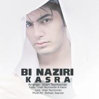 Kasra-Bi-Naziri