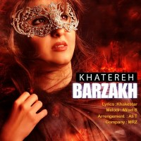 Khatereh-Barzakh