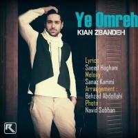 Kian-Zibandeh-Ye-Omreh
