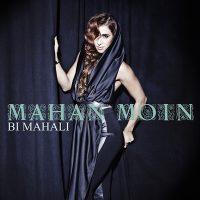Mahan-Moin-Bi-Mahali