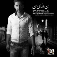 Mahdi-Rashbar-In-Rouzaye-Man