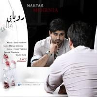 Mahyar-Mehrnia-Royaye-Khali