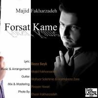 Majid-Fakharzadeh-Forsat-Kame